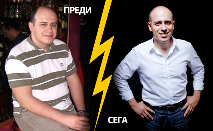 boril-before-and-after