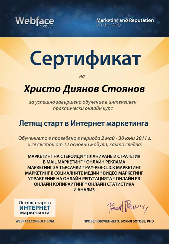 certificate-sample1