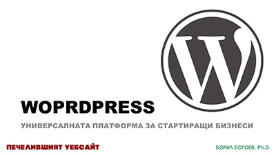 m6-3-wordpress-thumb
