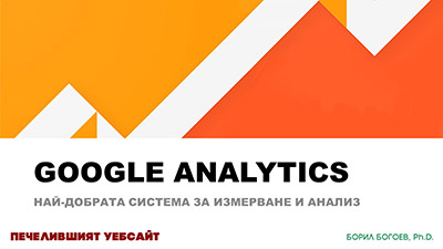 m6-7-google-analytics-thumb