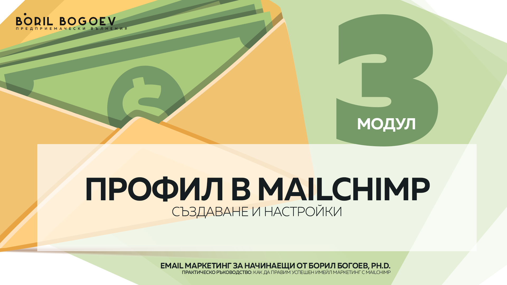 emb-presentation-m3