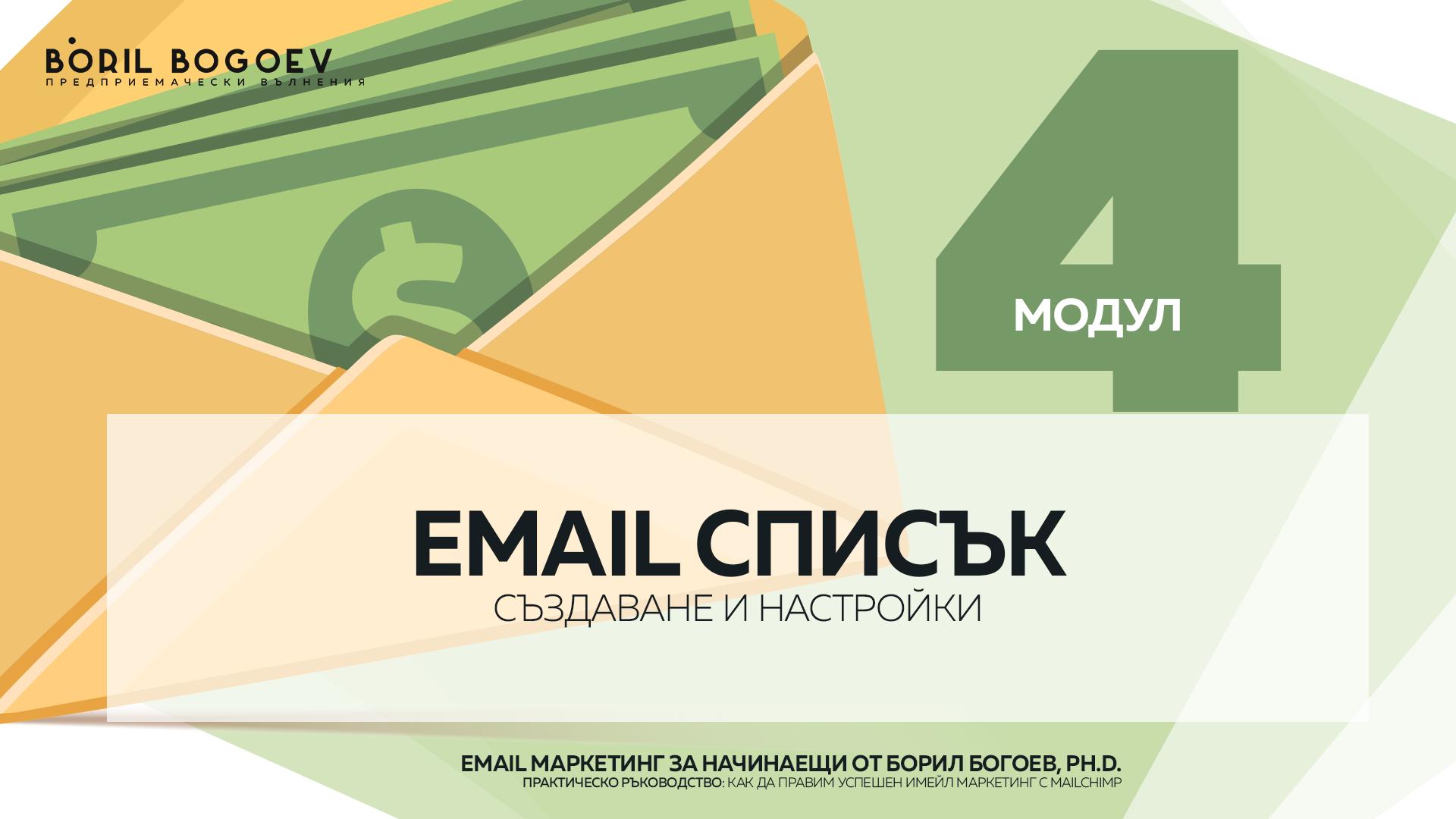 emb-presentation-m4