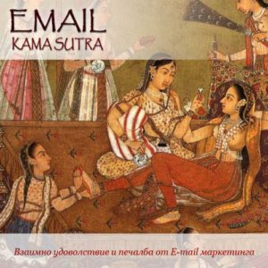 an introduction to the kama sutra pleasure box Kama sutra is the ancient indian text on love and sexuality written by vatsayana kama sutra (also kamasutra) study guide contains a biography of vatsyayana, a complete e-text, quiz questions, major themes, characters, and a full summary and analysis.