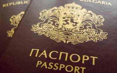 Паспортни приключения