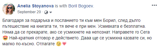 testimonial-aneliastoyanova