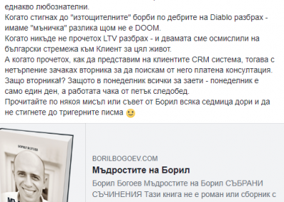 testimonial-borislavkirilov