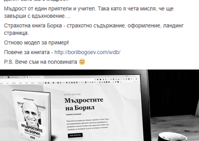 testimonial-hristostoyanov