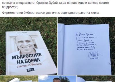 testimonial-kaloianhristov