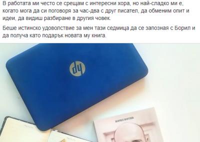 testimonial-yoanavalcheva
